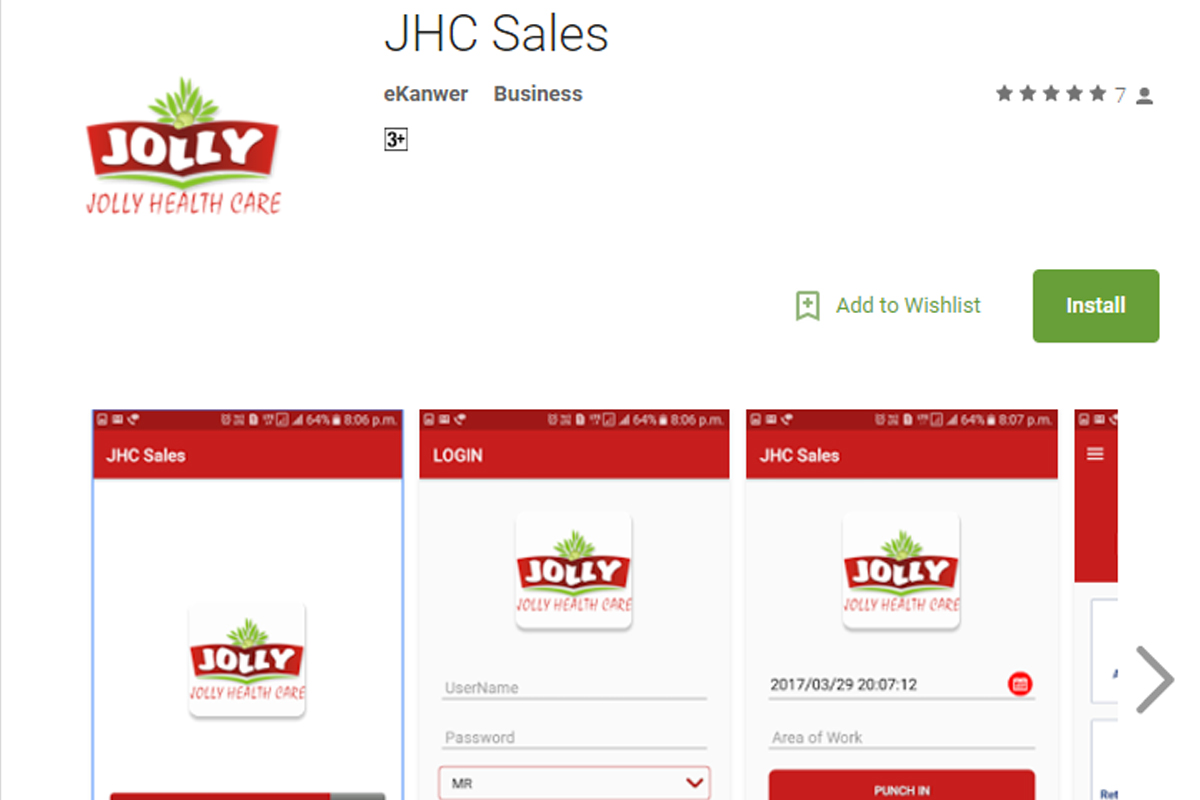 JHC Sales